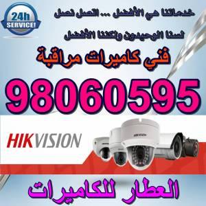 فني-كاميرات-مراقبة-هيك-فيجن-داهوا-Hikvision-Dahua-Cameras-Technician-1