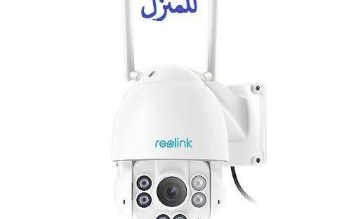 كاميرات-مراقبة-للمنزل